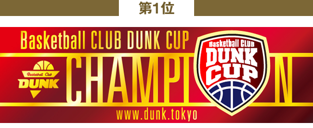 cup_ranking01