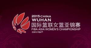 2015_FIBA_Asia_Championship_for_Women